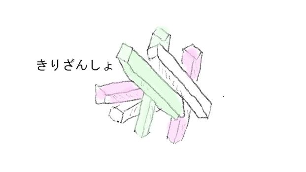 171016_1.jpg