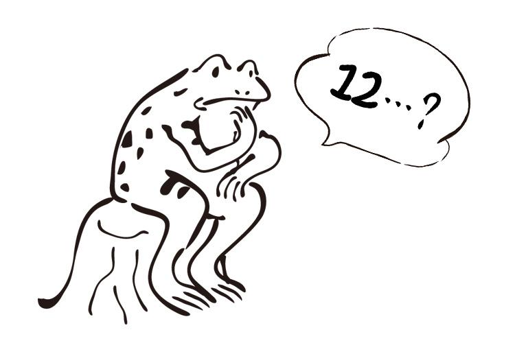 月にまつわる「12」の秘密