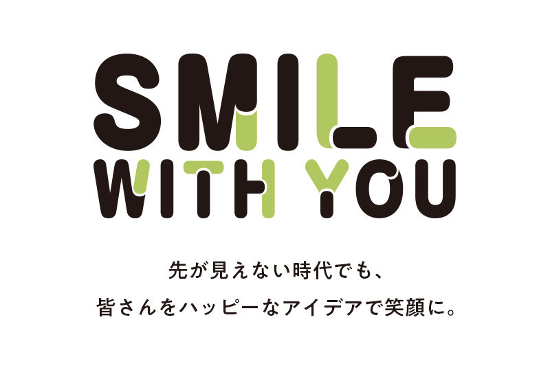 Smile with youのロゴ