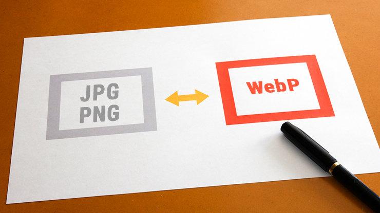 「JPEG」や「PNG」と何が違うの?