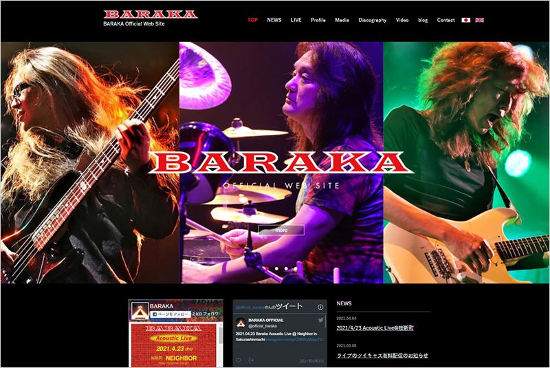 BARAKA Official Web Site