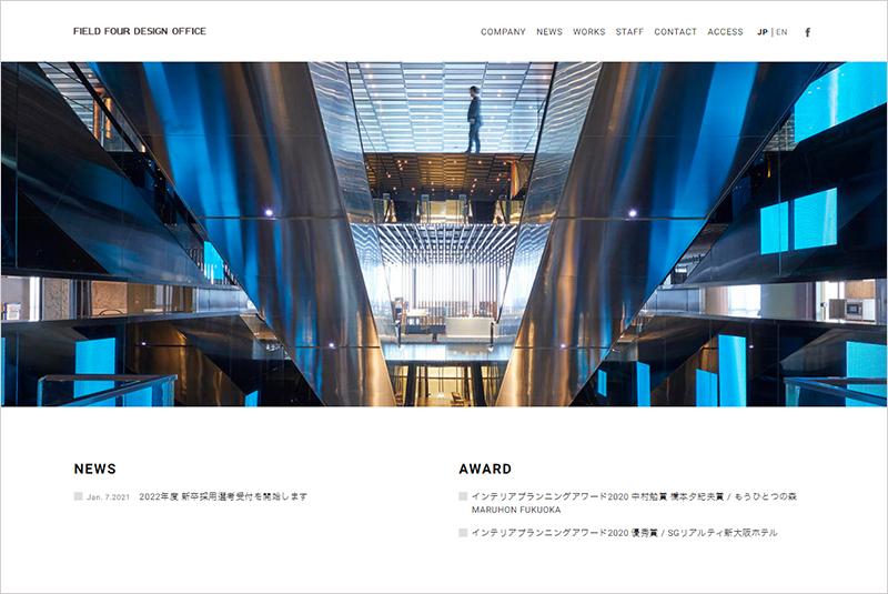 株式会社フィールドフォー・デザインオフィス