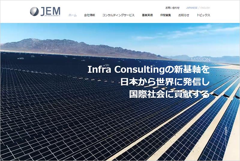 JEM株式会社