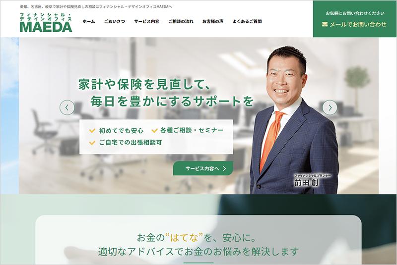 ツクス株式会社 ファイナンシャル・デザインオフィスMAEDA